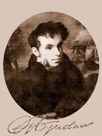 Русский поэт Василий Жуковский