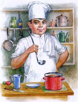 повар профессия картинка