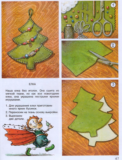 Как сделать сейф из дерева видео для детей