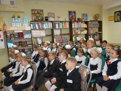 школьный праздник знакомство с библиотекой
