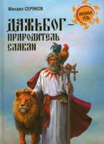 http://bibliopskov.ru/img2016/rus5.jpg