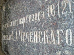 кто из писателей был знаком с пушкиным