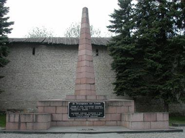 Памятник в сквере Павших борцов