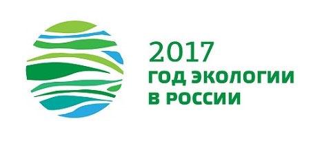 http://bibliopskov.ru/img2016/ecologemblem.jpg